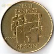 Эстония 1994 5 крон 75 лет банку