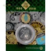 Казахстан 2018 100 тенге 25 лет валюте