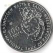 Монета Казахстана 2018 100 тенге соболь