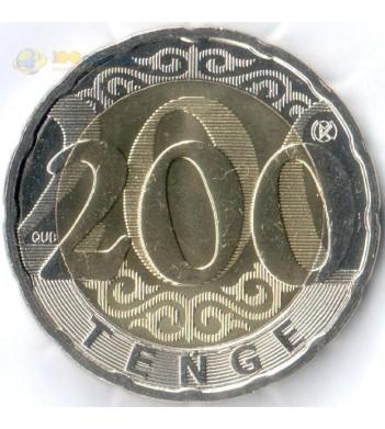 Казахстан 2020 200 тенге