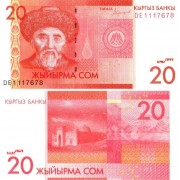 Киргизия бона (24) 2016 20 сом