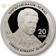 Киргизия 2018 20 сом Айтматов