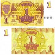 Латвия бона (35) 1 рубль 1992