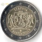 Литва 2020 2 евро Аукштайтия