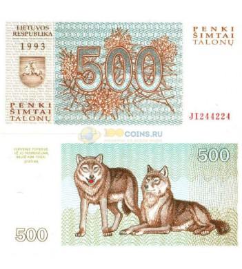 Литва бона 500 талонов 1993
