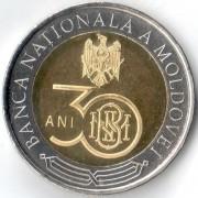 Молдавия 2021 10 леев 30 лет банку