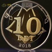 Молдавия 2018 10 леев Щит и герб
