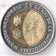 Молдавия 2018 10 леев 25 лет валюте