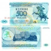 Приднестровье бона (22) 1993 500 рублей