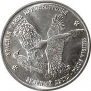 Приднестровье 2018 1 рубль Зеленый дятел