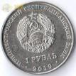 Приднестровье 2019 1 рубль первый искусственный спутник Луна-1
