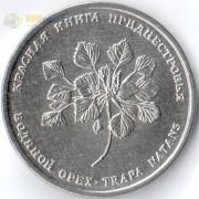 Приднестровье 2019 1 рубль Водяной орех (чилим)