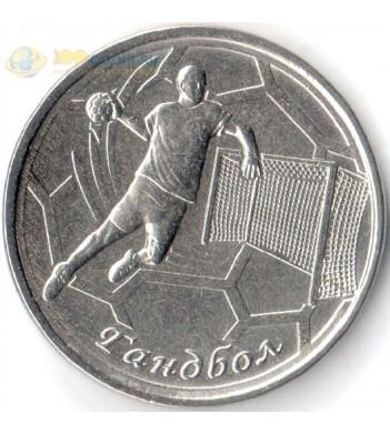 Монета Приднестровье 2020 1 рубль Гандбол