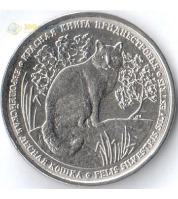 Приднестровье 2020 1 рубль Европейская лесная кошка