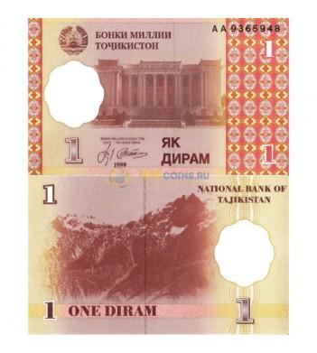 Таджикистан бона 1999 1 дирам