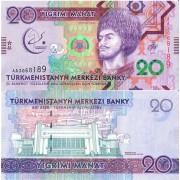 Туркменистан бона (39) 2017 20 манат
