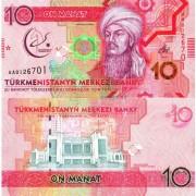 Туркменистан бона 2017 10 манат