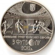 Украина 2011 5 гривен Чемпионат Европы по футболу Финал