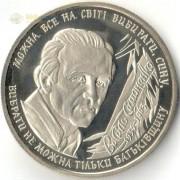 Украина 2008 2 гривны Василий Симоненко