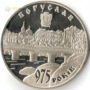 Украина 2008 5 гривен Богуслав 975 лет