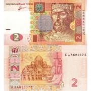 Украина бона (117c) 2 гривны 2011 Арбузов