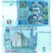 Украина бона (118c) 5 гривен 2011 Арбузов
