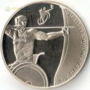 Украина 2012 2 гривны Паралимпийские игры