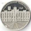 Украина 2018 жетон Киевский институт Игоря Сикорского