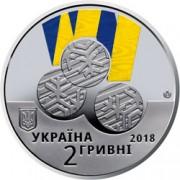 Украина 2018 2 гривны ХІІ Паралимпийские игры