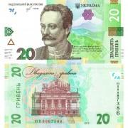 Украина бона 20 гривен 2018 Смолий