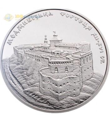 Украина 2018 5 гривен Меджибожская крепость