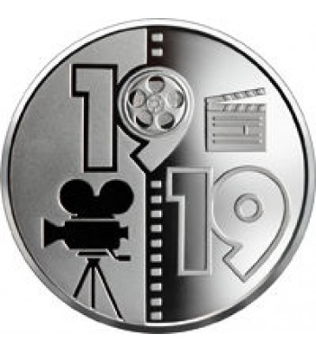 Украина 2019 5 гривен Одесская киностудия