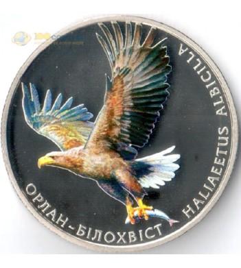 Украина 2019 2 гривны Орлан-белохвост
