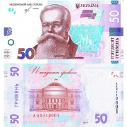 Украина бона (new) 50 гривен 2019 Смолий
