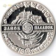 Украина 2019 5 гривен Паланок замок