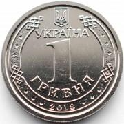 Украина 2018 1 гривна Владимир Великий
