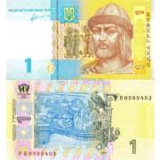 Украина бона 1 гривна 2011 Арбузов