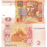 Украина бона 2 гривны 2013 Соркин