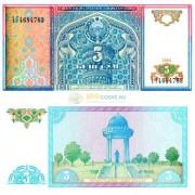 Узбекистан бона (75) 1994 5 сум