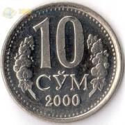 Узбекистан 2000 10 сом