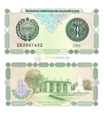 Узбекистан бона (73) 1994 1 сум