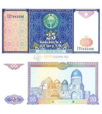 Узбекистан бона (77) 1994 25 сум