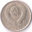 Монета СССР 1957 10 копеек
