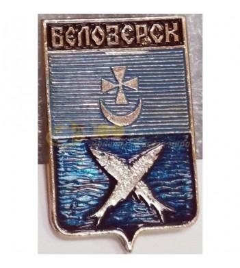 Значок Белозерск