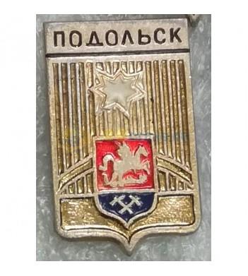 Значок Подольск
