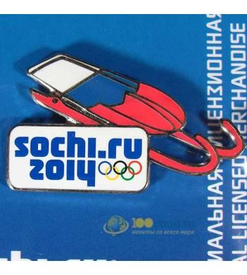 Значок Сочи 2014 Спортивный инвентарь Сани