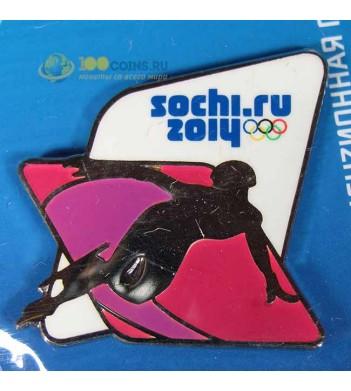 Значок Сочи 2014 Спортивные силуэты-2 Шорт-трек