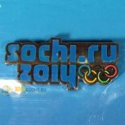 Значок Сочи 2014 Логотип Олимпийский