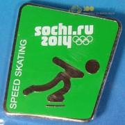 Значок Сочи 2014 Пиктограммы Скоростной бег на коньках
