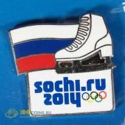 Значок Сочи 2014 Спортивный инвентарь Фигурные коньки 2